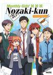 Monthly Girls' Nozaki-kun: Complete Collection [premium Boxed Set] [5 Discs] (dvd) 30020247