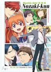 Monthly Girls' Nozaki-kun: Complete Collection [3 Discs] (dvd) 30020315