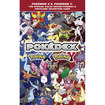 Pokémon X and Pokémon Y: The Official Kalos Region Pokédex (Game Guide) - Nintendo 3DS