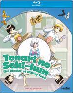 Tonari No Seki-Kun (Blu-ray Disc)