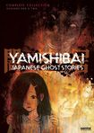 Yamishibai: Complete Collection [2 Discs] (dvd) 30197197