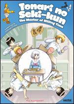 Tonari No Seki-kun (dvd) (2 Disc) 30198238