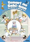 Tonari No Seki-kun: The Master Of Killing Time: Complete Collection [2 Discs] (dvd) 30198238