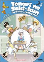 Tonari No Seki-Kun (DVD) (2 Disc)