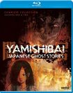 Yamishibai: Complete Collection [blu-ray] 30198274
