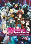 Bodacious Space Pirates: Abyss Of Hyperspace (dvd) 30750161