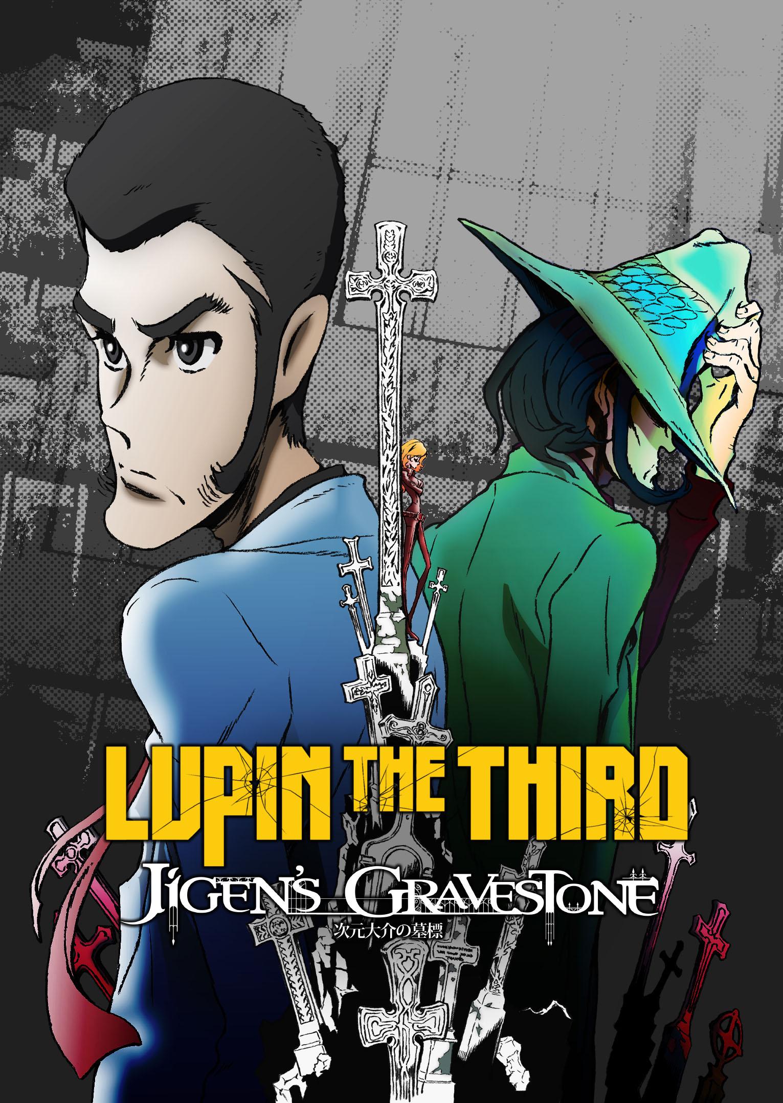 Lupin The 3rd: Daisuke Jigen's Gravestone (dvd) 30775725