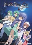 When They Cry Rei: Season 3 (dvd) 30968353