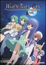 When They Cry Rei (DVD)
