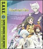 Kamisama Kiss: Season One - S.A.V.E. (Blu-ray Disc) (5 Disc)