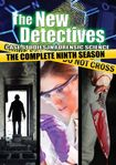 The New Detectives: The Complete Series (dvd) 31251766