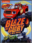 Blaze and the Monster Machines: Blaze of Glory (DVD) 2014