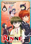 Rin-ne: Collection 2 [2 Discs] (dvd) 31534285