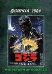 The Return Of Godzilla (dvd) 31534911