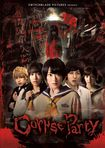 Corpse Party (dvd) 31534948