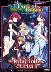 The Eden Of Grisaia: Complete Collection/the Labyrinth Of Grisaia: Original Video Animation [3 Discs] (dvd) 31534957