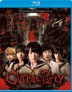 Corpse Party [blu-ray] 31535142