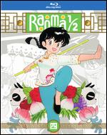 Ranma 1/2 - TV Series Set 4 (Blu-ray Disc)