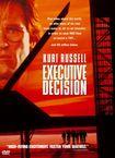 Executive Decision (dvd) 3160563