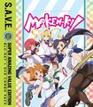 Maken-ki!: Season One [s.a.v.e.] [blu-ray/dvd] [4 Discs] 31777334