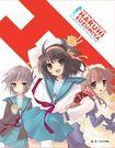 The Melancholy Of Haruhi Suzumiya: Seasons One & Two [ultimate Collector's Edition] [blu-ray] 31777647