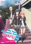 My Teen Romantic Comedy Snafu Too: The Complete Collection - Season 2 [2 Discs] (dvd) 31807177