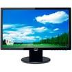 """Asus - 19"""" LCD Monitor - Black"""