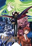Code Geass: Lelouch Of The Rebellion - Season One [4 Discs] (dvd) 31963318