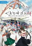 Gatchaman Crowds Insight: The Complete Collection [3 Discs] (dvd) 32014335