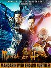 Monster Hunt (dvd) 32034585