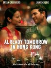 Already Tomorrow In Hong Kong (dvd) 32034667