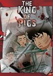 The King Of Pigs (dvd) 32048532