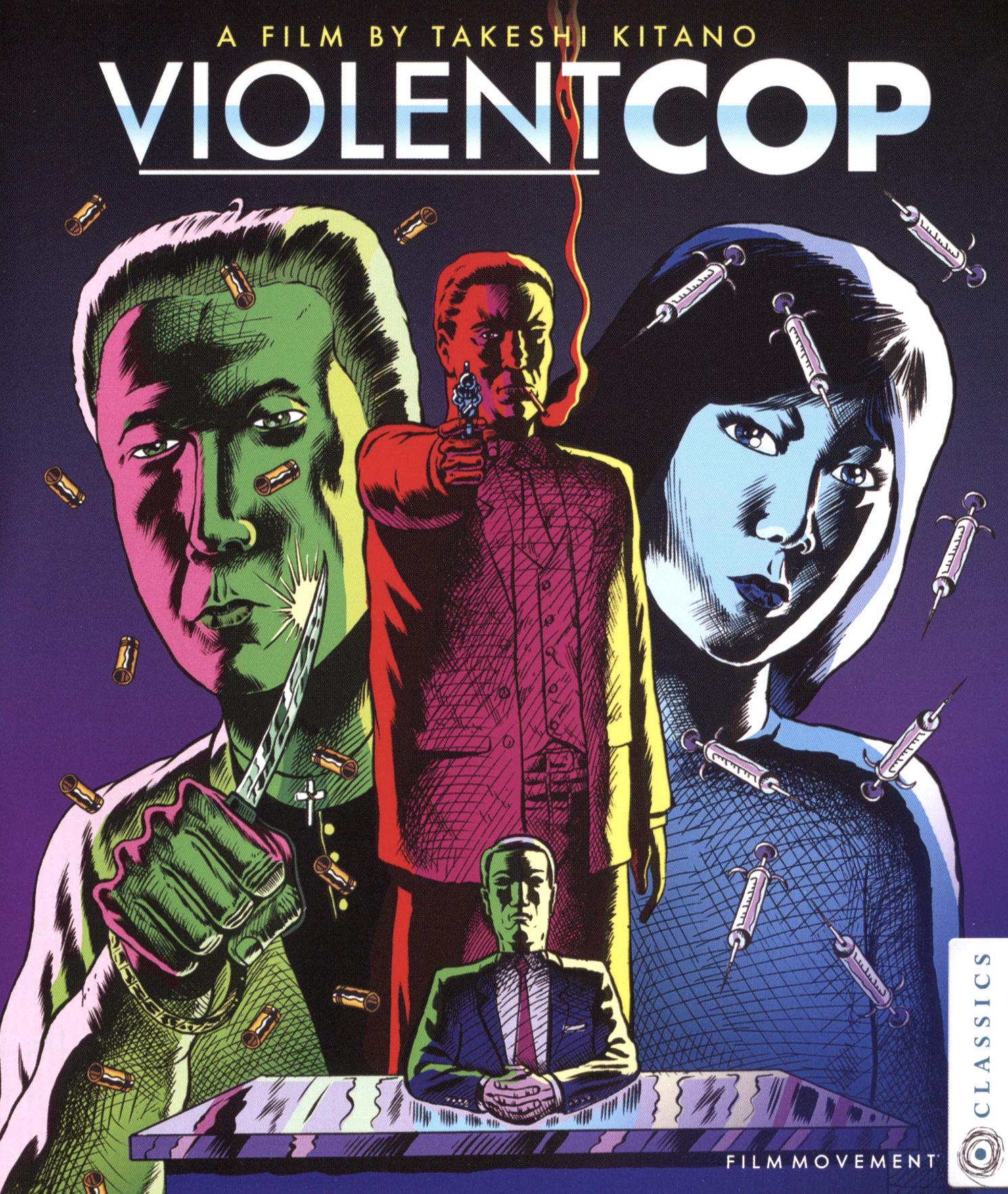 Violent Cop [blu-ray] 32082008