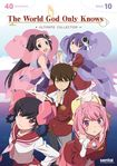 The World God Only Knows: Ultimate Collection [10 Discs] (dvd) 32220475