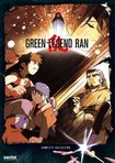 Green Legend Ran: The Complete Collection [2 Discs] (dvd) 32313582