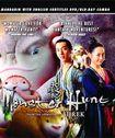 Monster Hunt (dvd) 32335195