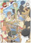 Nichijou: My Ordinary Life - The Complete Series [blu-ray] 32366811