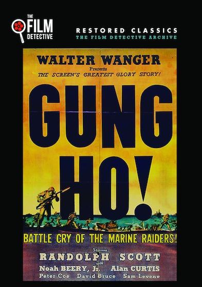 Gung Ho! (dvd) 32370717