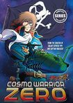 Cosmo Warrior Zero: Complete Series Collection [2 Discs] (dvd) 32436271
