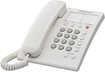 Panasonic - Corded Integrated Telephone System with Emergency Button - White