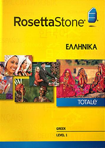 Rosetta Stone Version 4 TOTALe: Greek Level 1 - Mac Windows