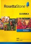 Rosetta Stone Version 4 TOTALe: Greek Level 1, 2 & 3 - Mac/Windows