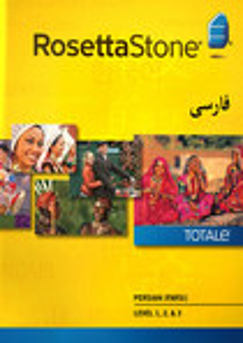 Rosetta Stone Version 4 TOTALe: Persian (Farsi) Level 1, 2 & 3 - Mac|Windows