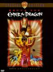 Enter The Dragon (dvd) 3405112