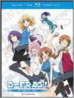 D-frag: Complete Series (blu-ray Disc) (4 Disc) (boxed Set) 3533051