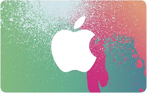 Apple ITUNES 0114 $50 alternateViewsImage