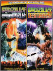 Godzilla vs Destoroyah / Godzilla vs Spacegodzilla (DVD) (Enhanced Widescreen for 16x9 TV) (Eng)