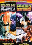 Godzilla Vs. Spacegodzilla/godzilla Vs. Destoroyah (dvd) 3849152
