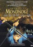 Princess Mononoke (dvd) 3878012