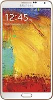 Samsung - Galaxy Note 3 4G Cell Phone - Rose Gold (Verizon Wireless)
